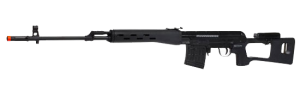 King-Arms-Kalashnikov-FPS-475-Electric-Airsoft-Sniper-Rifle